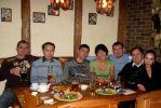 Иркутск 30.10.2009