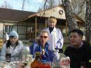 1-я межрегиональная встреча 2011 год